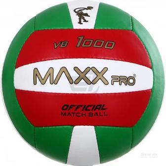 Волейбольний м'яч MaxxPro VA 1000 р. 5
