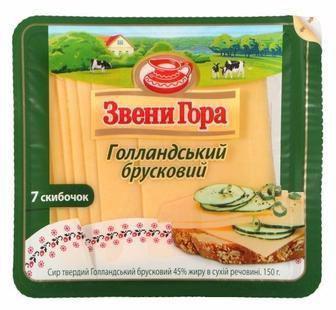 Сыр твердый Российский ломтики 45% ТМ Звени Гора, 150г