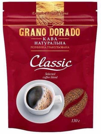 Кава Classic Grano Dorado Золоте зерно 130г