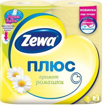 Бумага Zewa Плюс Ромашка (желтый), 2 слоя, 4 рулона*23м/184 слоев 4