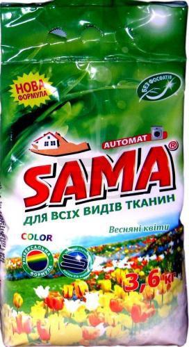 Пральний порошок для машинного прання SAMA Весняні квіти 3,6 кг