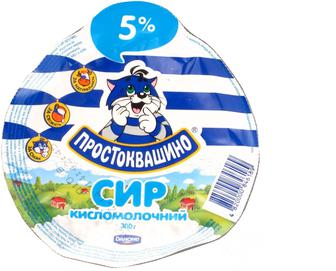 Акция ▷ Сир кисломолочний, 5%, Простоквашино, 305г
