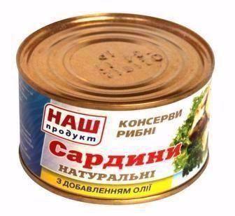 Сардини з додаванням олії Наш Продукт 240г