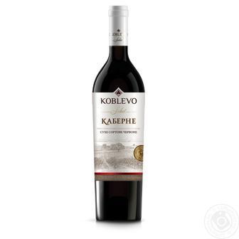 Вино Селект Каберне Червоне сухе, Шардоне Біле сухе  Коблево 0,75 л