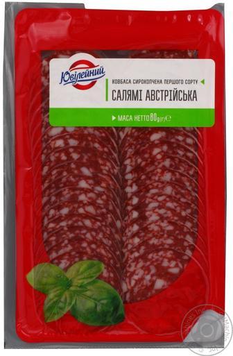 Колбаса Ювілейний Салями Австрийская нар 80г