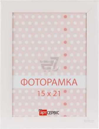 Рамка для фото ЭА-00550 15x21 см