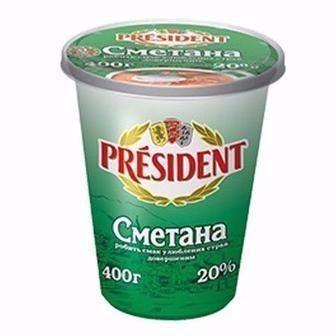 Сметана 20%  Президент 400 г