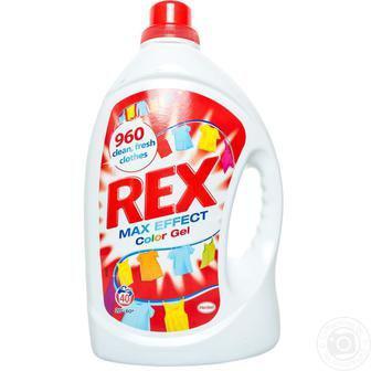 Засіб для прання Рекс 1,32л