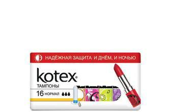 Тампони аплікаторні Kotex Normal