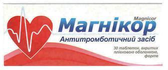 Магникор таблетки №30
