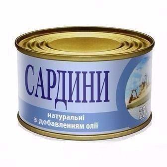 Сардини натуральні в олії Інтерфлот 230г