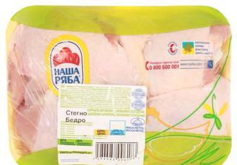 Стегно куряче охолоджене  Наша Ряба  1 кг