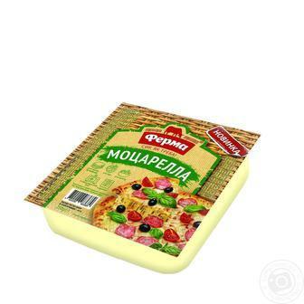 Сыр Моцарелла 45% ТМ Ферма 250г