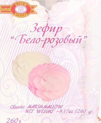 Зефир ХБФ, бело-розовый, 260г