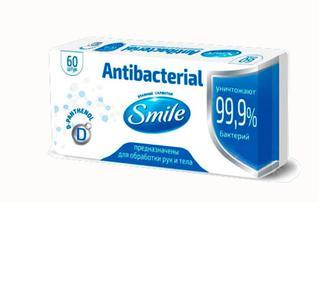 Вологі серветки з Д-Пантенолом, 60 шт Antibacteria,l Smile