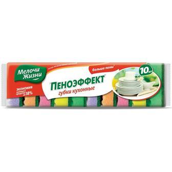 Губка Мелочи Жизни кухонная 10 шт