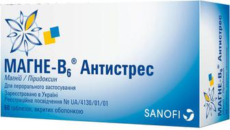 Магне-В6 Антистресс таблетки №60