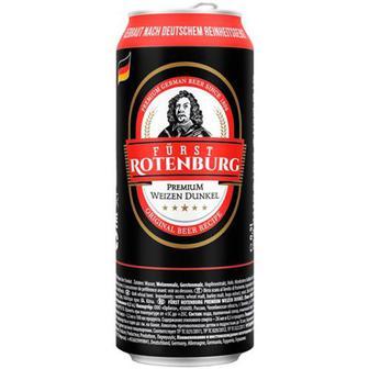 Пиво Furst Rotenburg Premium Weizen Dunkel 0,5л