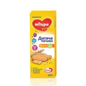 Печиво дитяче пшеничне Milupa 135г