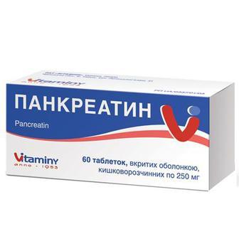 ПАНКРЕАТИН таблетки 0.25 г №60