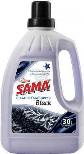 Рідкий засіб для машинного прання SAMA Black 1,5 л