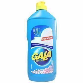 Средство для посуды GALA 500 мл