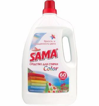 Засіб для прання SAMA