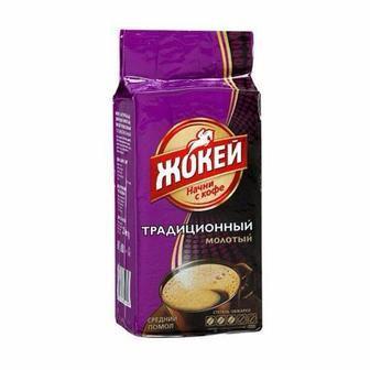 Кава мелена Традиційна Жокей 250г