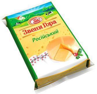 Сир твердий Російський Звенигора 50% жиру 200г