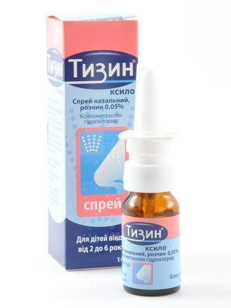 Тизин Ксило 0,05% наз. спрей 10 мл