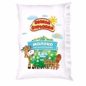 Молоко 3,2% Весела Бурьонка 900г