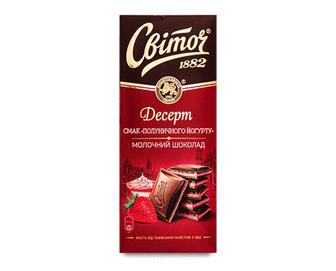 Шоколад Світоч Десерт смак Полуничного йогурту 90г