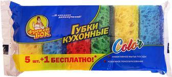 Губка ФБ Color кухонна 5+1шт