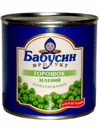 Консерва овочева Зелений горошок 420 г Агроспецпроект