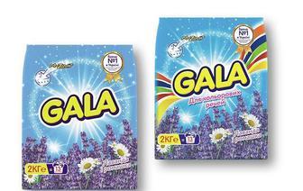 Засіб миючий синтетичний «Лаванда і ромашка»/ для кольорових речей порошок автомат «Gala» - 2 кг