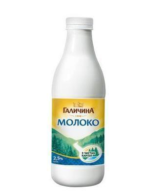 МОЛОКО 2,5%, 870 г ГАЛИЧИНА