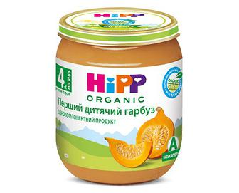 Пюре Hipp, перший дитячий гарбуз, 125г