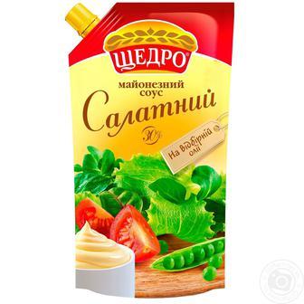 Скидка 20% ▷ Майонезный соус Щедро Салатный 30% 350г