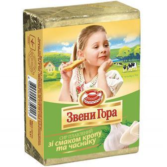 Сир плавлений Звенигора 45% зі смаком кропу та часнику 90г