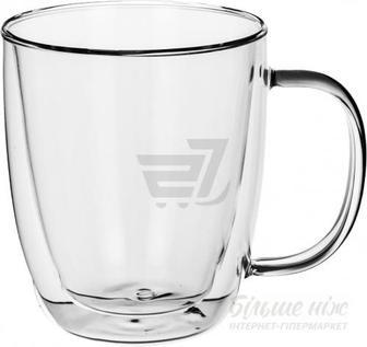 Набір чашок 480 мл 2 шт. Perfect Housewares