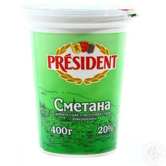 Сметана Президент 20% 400 г