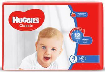 Подгузники Huggies Classic Jumbo р.4 (7-18 кг) 50 шт