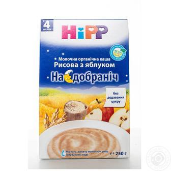 Каша молочна для дітей  Hipp