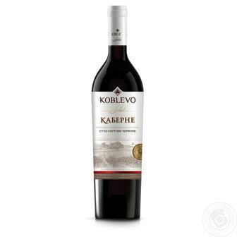 Вино Шардоне біле сухе, Каберне червоне сухе Коблево 0,75 л