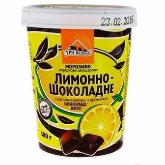 Скидка 25% ▷ Морозиво Лимонно-шоколадне Три Ведмеді 500г