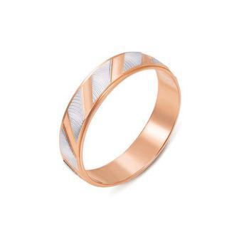 Обручальное кольцо с алмазной гранью. Артикул 1100/1