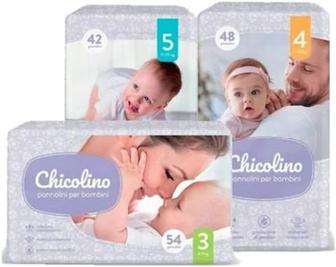 Підгузники Chicolino