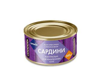 Сардини натуральні з добавленням олії «Премія»® 240г