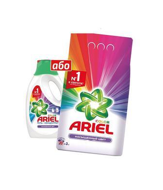 Рідкий засіб для прання або порошок 1,3 л або 3 кг Аріель