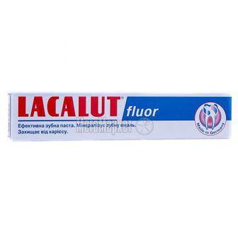 Зубна паста Lacalut Fluor 75мл